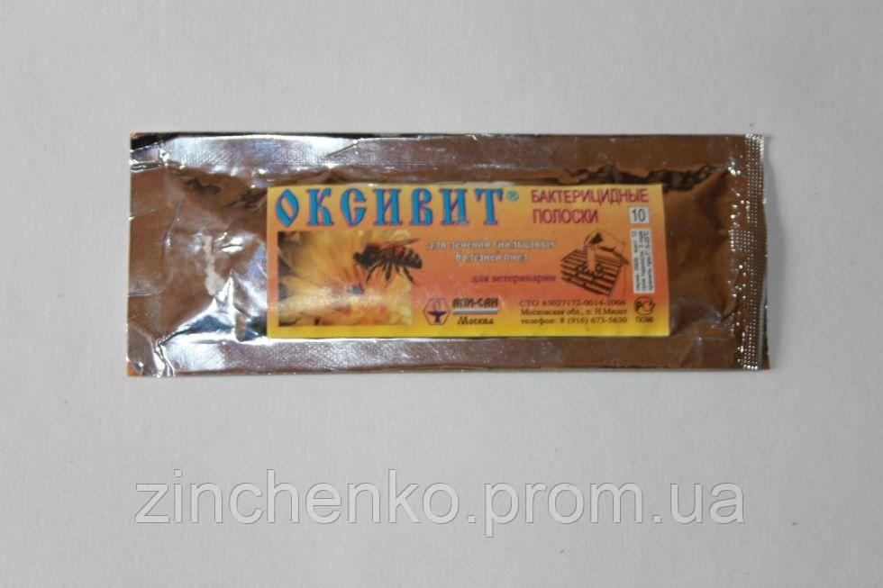 "Оксивит ""Апі-Сан"" Росія, 1 уп - 10 смужок"
