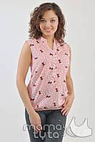 MamaTyta Блуза летняя для беременных и кормящих (розовая в бантики)