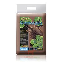 Песок речной для рептилий Exo Terra Riverbed Sand 4,5 кг (Экзо терра, Хаген) Exo-Terra (Hagen)