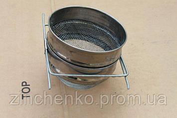 Фильтр для меда круглый 150 мм нержавейка