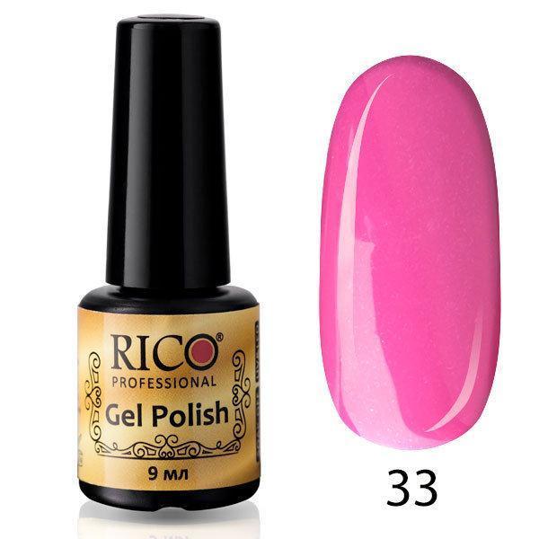 Гель-лак Rico Professional № 33, Розово-малиновый с микроблеском, 9 мл