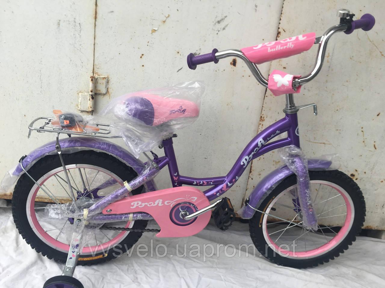 Велосипед детский Profi 16 сиренево розовый 2017