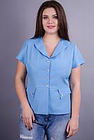 Виола. Стильный пиджак больших размеров. Голубой.