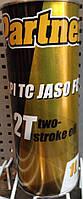 Масло 2-х тактное Partner 1 литр ЖБ