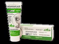 Jardin cosmetics Орган. средство по уходу за ротовой полостью Bisheffect гомеопатическое 75 мл