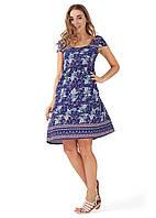 I love mum Платье для беременных I love mum Жанна арт. 45187