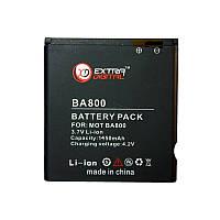 Аккумулятор (батарея) Sony LT26i / BA-800 (1450 mAh)