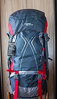 Рюкзак туристический  Axon Atlas 75+10l