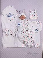 """Комплект для новорожденного на выписку """"Мой принц"""" Lari 6-1-25-19 р.56 молочный красные и синие короны"""