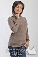 MamaTyta Пуловер для беременных и кормящих MamaTyta Альпина арт. А97.19 молочный шоколад