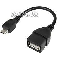 OTG кабель micro USB