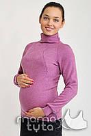 MamaTyta Пуловер для беременных и кормящих MamaTyta Альпина Сирень арт. А97.17