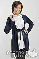 MamaTyta Рубашка-кардиган для беременных и кормящих MamaTyta Мария арт. 175.2 синий