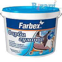 Резиновая краска синяя матовая  RAL 5005 Farbex 3,5кг Уценка Farbex