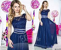 Нарядное женское платье в пол, верх красивый гипюр, юбка шифоновая, украшено поясом. Цвет темно синий