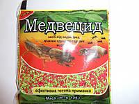 Медвецид от медведки 125 грамм пшено
