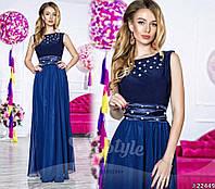 Нарядное женское платье в пол, материал микромасло и шифон, украшено бусинками. Цвет темно синий