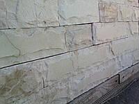 Кирпичек рустованный из мрамора ( крема нова , лотос , крема марфил и т.д.)италия,турция, индия