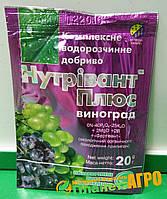 Удобрение Нутривант-Плюс виноград, 20 г, Украина