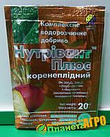 Удобрение Нутривант-Плюс корнеплодный, 20 г, Украина