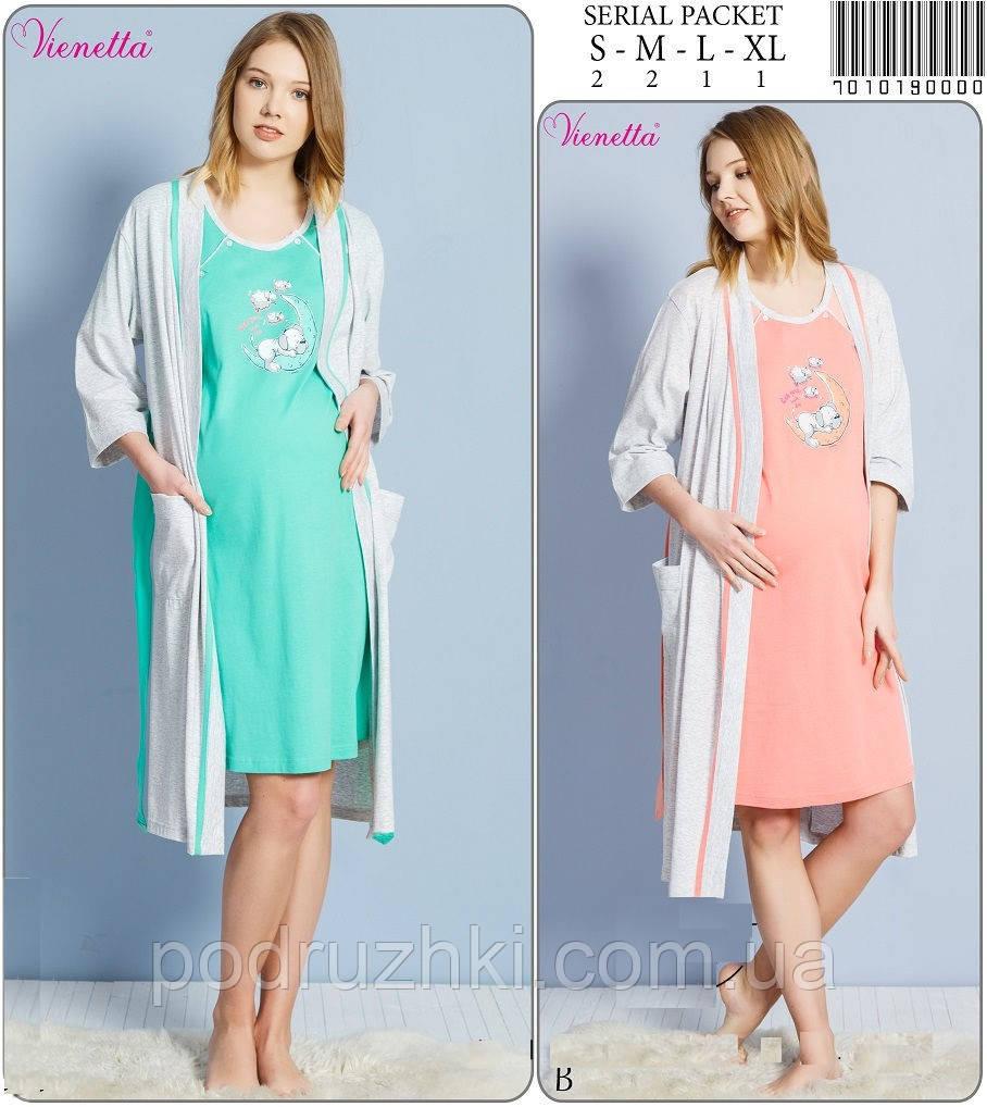 db6e03da48b8 Комплект для беременных и кормящих из ночной сорочки и халата VIENETTA -  Интернет-магазин