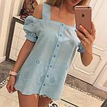 Женская модная летняя блуза прошва (6 цветов), фото 7