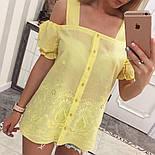 Женская модная летняя блуза прошва (6 цветов), фото 10
