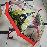 Зонт женский прозрачный города