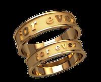 Обручальное кольцо 20008
