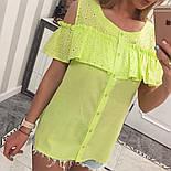 Женская модная хлопковая блуза с прошвой (6 цветов), фото 8