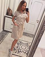 Женское модное платье-рубашка с поясом (4 цвета)
