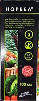 Гербицид Норвел (100мл) для защиты овощных культур от злаковых сорняков