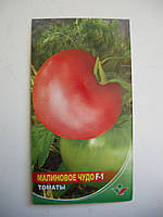 Семена томата Малиновое чудо F1 1г