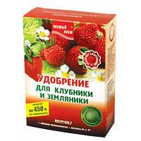 Добриво для полуниці і суниці Чистий лист 300 гр./ Удобрение для клубники и земляники.
