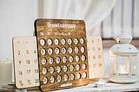 Вечный Календарь, Вічний календар, Календарь для дома или офиса, Подарок на день рождения, Идея для подарка