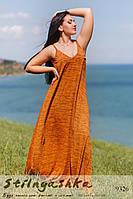 Сарафан большого размера на тонких бретельках оранж