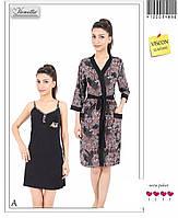 Комплект женский из ночной сорочки и халата VIENETTA