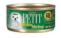 Консервы Petit Chicken & Shrimp для собак малых пород, курица с креветкой, 80 г