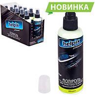 Полироль для пластика яблуко Professional 100 ml HELPIX 4823075802098
