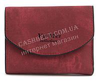 Удобный маленький стильный кошелечек высокого качества YA MEI art. 604-828 красный