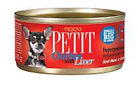 Консервы Petit Chicken & Liver для собак малых пород, курица с печенью, 80 г