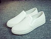 Мокасины мужские плетенные белые
