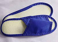 Тапочки детские одноразовые синие
