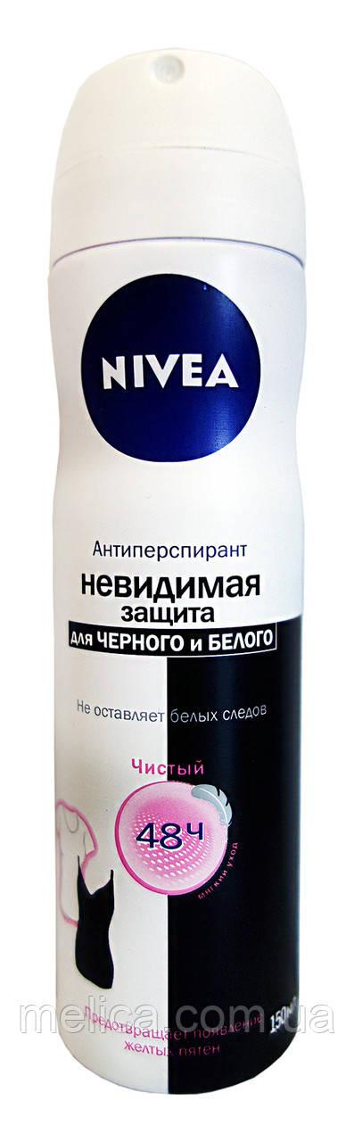 Антиперспирант спрей Nivea Невидимая защита для черного и белого Чистый - 150 мл.