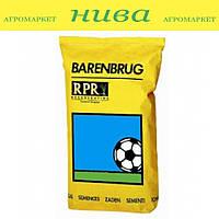 РПР (RPR) насіння газонних трав Barenbrug 15 кг