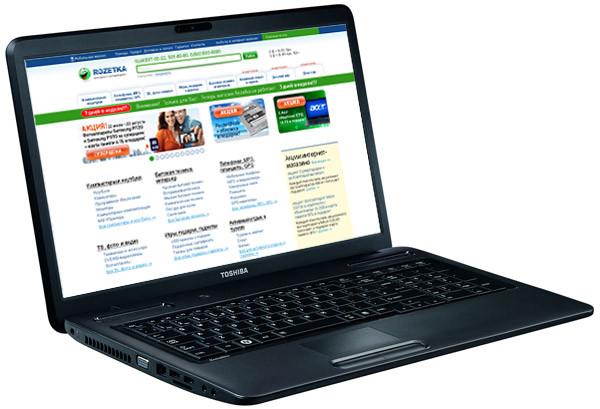 Ноутбук бу Toshiba C670 Pentium P6200 -2,13GHz/4Gb/320Gb/GeForce 315m-512, фото 1