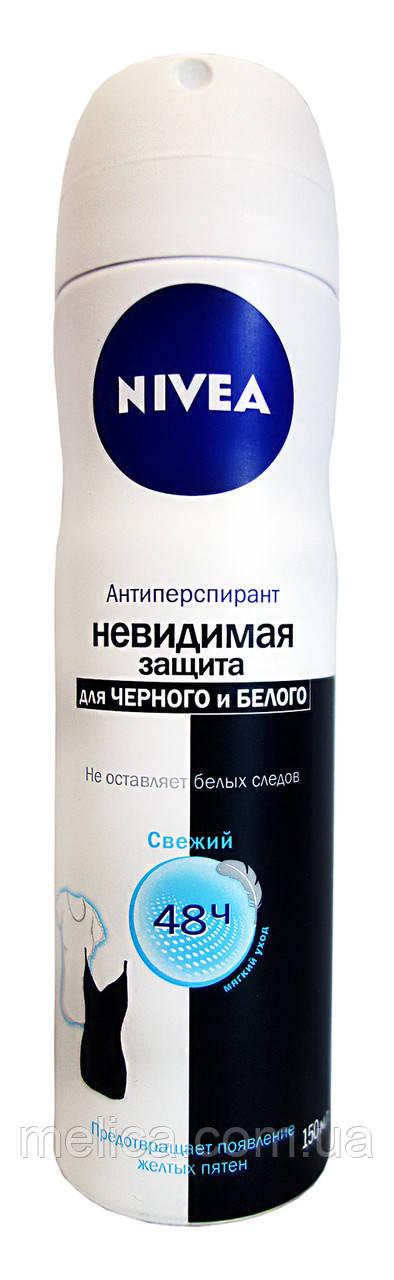 Антиперспирант спрей Nivea Невидимая защита для черного и белого Свежий - 150 мл.