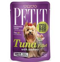 Консервы Petit Tuna & Anchovy для собак малых пород, филе тунца с анчоусами, 80 г