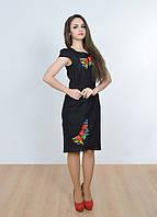 Платье чорное с вышитое маками, васильками и колосками.
