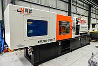 Термопластавтомат EASYMASTER EM-260 SVP/2, усилие смыкания 260 тонн (ТПА, термопластавтомат)